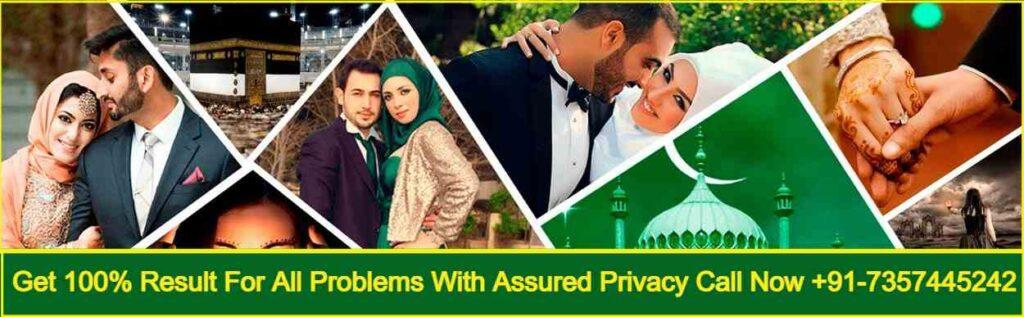 +91-7357445242 Wasim Khan