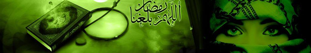 Qurani Ayat in Urdu for Love Marriage